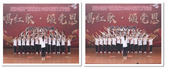 仙游职业中专学校